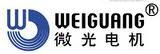 Осевые вентиляторы Weiguang