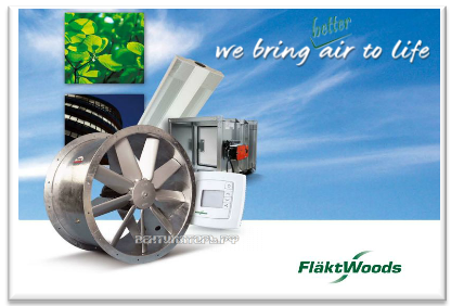 Вентиляторы FlaktWoods центробежные