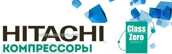 Маслозаполненный винтовой компрессор Hitachi OSP Vplus, купить, цены, каталоги