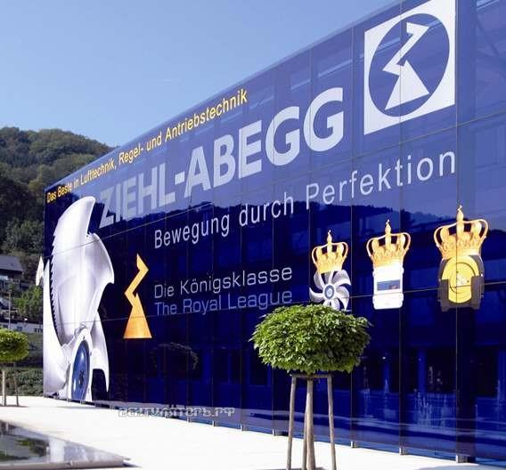 Ziehl-abegg дилерские цены и скидки