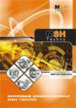 MSH Techno BL Однофазные, Трехфазные, Одноcтупенчатые, Многоступенчатые скачать